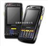 M360056工业级手持GPS导航仪/工业级GPS手机