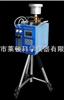 2050崂应2050型智能空气/TSP综合采样器