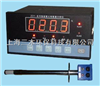 ZOY-1ZOY型氧化锆氧量分析仪