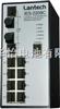 IES-2208C/E