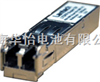 BiDi SFP 1.25Gbps/125Mbps