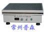 HY-8A常州普森 大容量振荡器 生产厂家