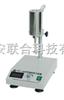 调高速分散器(匀浆机) 可调高速匀浆机