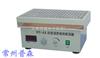 HY-4(A)常州普森 调速多用振荡器 生产厂家
