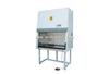BSC-1800IIA2生物安全柜