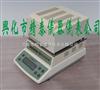 烟丝烟草水份测定仪 香烟快速水分测定仪 JT-100卤素水分测定仪