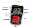 179B-T1运输专用温度记录仪
