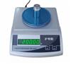 SB5102510g/0.01g电子天平 0.01上海电子称价钱 厂家直销电子天平
