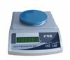 上海产0.01 0.1g 精度可靠电子称 SB10001电子天平