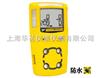 MicroClipXTMicroClipXT新款四合一检测仪
