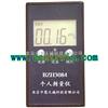 ZH8031个人剂量仪 特价