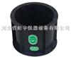 φ175x185x150抗渗工程塑料试模