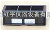 70.7×70.7×70.7三联砂浆塑料试模