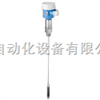 FMU40-ANG2A2E+H超声波物位计