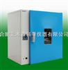 TGG-9140A电热鼓风干燥箱