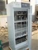 SPX-250常州生化培养箱