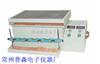 常州普森 HY-3(A)多功能振荡器(垂直、往复)