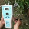 QS-WT土壤水分温度测试仪(或者土壤温湿度仪)