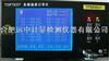 TP9016多路温度测量仪TP9016多路温度测试仪TP9016多路温度测量仪TP9016多路温度测试仪