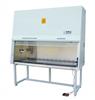 BSC-1100IIB2生物安全柜