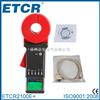 ETCR2100E+多功能钳形接地电阻仪