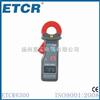 ETCR2100B+防爆型钳形接地电阻测试仪