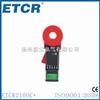 ETCR2000+基础型钳形接地电阻测试仪