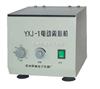 YXJ-1常州普森台式电动离心机