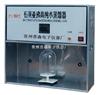 SYZ-550常州普森石英亚沸蒸馏器