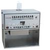 SYZ-C常州石英亚沸自动加液蒸馏水器