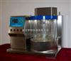 YT0090-02發動機冷卻液冰點測定儀