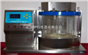 YT12981-01低溫流動試驗儀