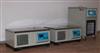 YT-DW低溫冷卻液循環泵