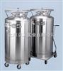 泰莱华顿液氮罐XL-45
