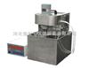 DWR-2低温柔度仪,低温柔性仪,低温柔度试验仪