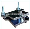 WZY-120弯折仪,防水卷材弯折仪,低温弯折仪