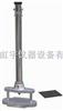 QSX-17型防水卷材抗穿孔性仪,抗穿孔性仪