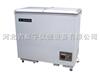 DWX防水卷材低温试验箱,防水卷材低温箱,卧式低温试验箱