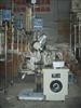 R2002B(中试20升)旋转蒸发器原理