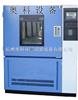 LX-010箱式淋雨试验箱上海地区生产