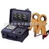MS2307(价格特优)电阻计|MS2307双钳接地电阻计|MS2307接地电阻计|