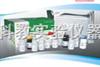 链霉素检测试剂盒,链霉素elisa检测试剂