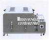 SH-200盐雾箱
