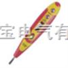 BS-13096带灯多功能验电笔-测电笔
