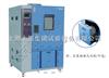 上海非标高低温试验箱
