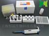 鸡1,3-βD葡葡糖苷酶ELISA试剂盒
