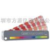 美国潘通Goe色彩桥梁-光面铜版纸