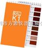 德国RAL-K1色卡