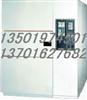 TSK,WST三箱待测品不动式冷热冲击箱