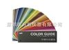 日本DIC中国传统色色卡